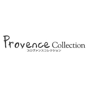 Provence Collection(プロヴァンス)